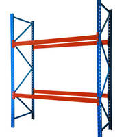 Sell  Heavy Duty Storage Rack