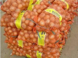 Wholesale fresh onion: Sell Fresh New Crop Chinese Yellow Onion