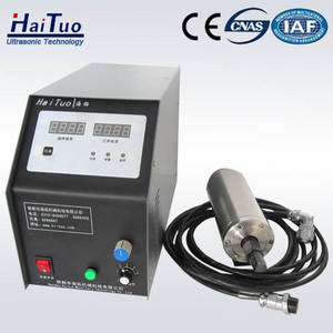 Wholesale Manufacturing & Processing Machinery Stock: Ultrasonic Tapping Machine