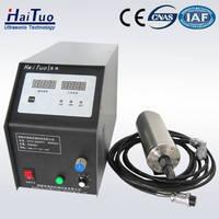 Ultrasonic Tapping Machine