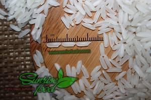 Wholesale fragant: Fragant Rice 5%