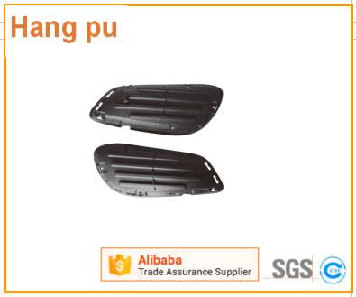 Auto Lighting System: Sell daytime running light frame for benz AMG E Class