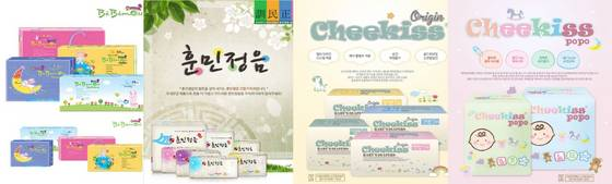 made in korea: Sell Baby Diapers Made In Korea