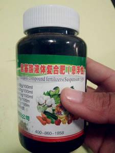Wholesale organic foliar fertilizer: New Amino Acid Suspended Liquid Fertilizer