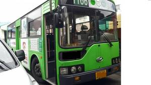 Wholesale City Bus: CNG Buses,CITY540,GLOBAL900