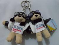 Plush Toy Keychains