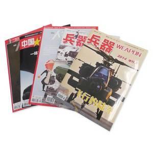 Wholesale magazine printing: Top Quality Magazine Printing Service