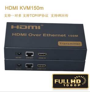 Wholesale ps3 controller: HDMI KVM Over IP Extender 150m  IR