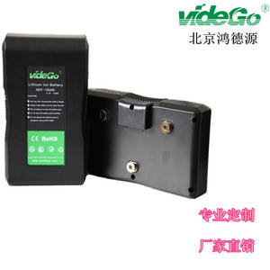 Wholesale li ion: Camera Battery Li-ion Battery V-Mount Battery
