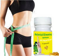 Meizitang-Botanical Slimming Gold Version  Weight Loss Supplements