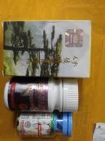 China Herbs Medicament Ginseng Kianpi Pil No Side Effects