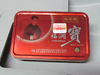 Furunbao Chinese Version Sex Pills Fu Run Bao Male Enhancememt Products