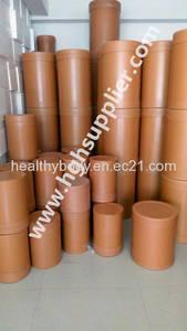 Wholesale confection: 2-Methoxyphenol / Guaiacol