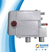 Sell Air cooler Air separator Refrigeration air dryer