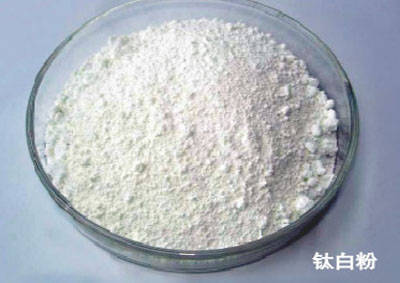 electric hot water bag: Sell Titanium dioxide auatase type