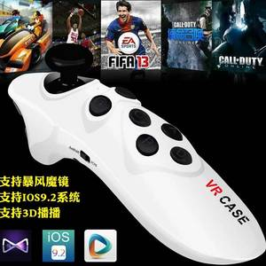 Wholesale 3d game: 2016 New Design Multifunctional Game Pad for 3D Vr Cases Joystick Bluetooth Vr Controller