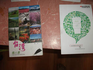 Wholesale Books: Book About Taiwan Travel