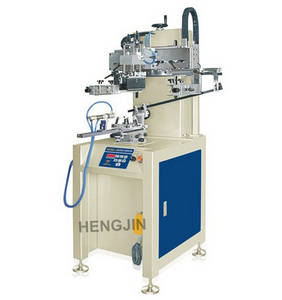 Wholesale silk screen printer: Cylindrical Automatic Bottle and Cup Silk Screen Printer