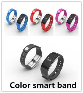 Wholesale smart phone: 2016 China Best Quality Intelligent Smart Watch Smart Band OEM Sport Pedometer Wristband Step Counte