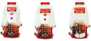 Wholesale knapsack sprayer: HT-708 / HT-747 / HT-768  Knapsack Power Sprayer