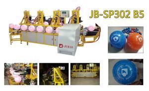 Wholesale Printing Machinery: Balloon Printing Machine