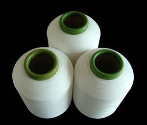 Wholesale Nylon Yarn: Nylon 6 DTY
