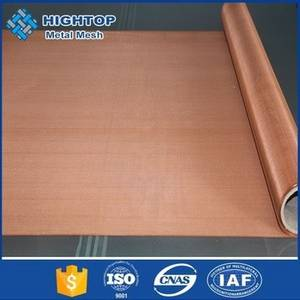 Wholesale Copper Wire Mesh: Copper Wire Mesh
