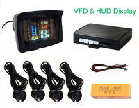 Sell VFD HUD Display Car Alarm System(RD088C4)