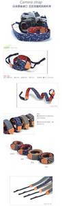 Wholesale camera: Camera Strap - Japan Made