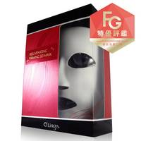 Sell Made in Taiwan - Rejuvenating Firming 3D Mask