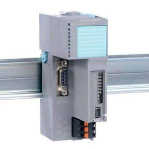 Wholesale table covers: Helmholz Bus Coupler PROFIBUS-DP Slave - TB20-C