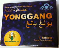 Sell YongGang Chinese herb sex pill health care food supplement