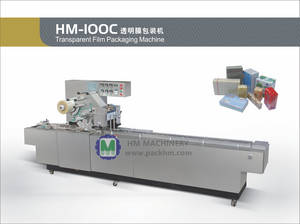 Wholesale wafer biscuit: HM100C Film Over Wrapping Packing Machine Equipment
