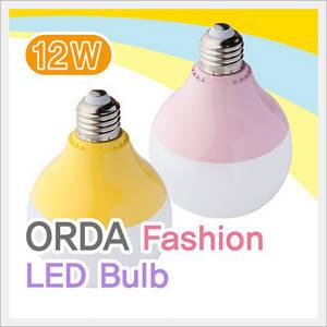 Wholesale korea lamp: Orda Fashion and Colorful LED Bulb (12w)