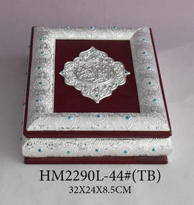 Wholesale gold jewellery: Wooden Quran Box