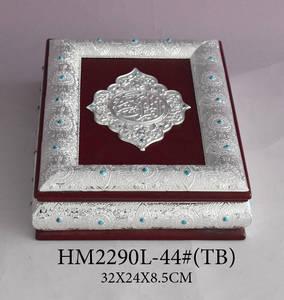 Wholesale wooden box: Wooden Quran Box