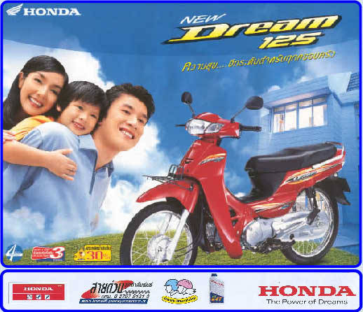 motorcycle HONDA Dream 125 ( Thailand )
