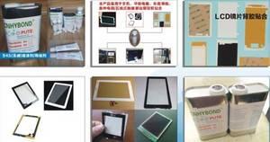 Wholesale soft pvc strip: Primer 945(Similar 3M PT896) for Touch Screen Phone, Tablet