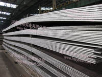 Sell Bridge Steel Plates