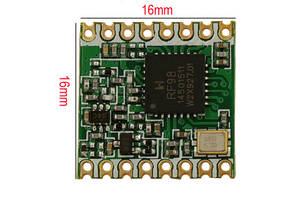 Wholesale optim rx: RFM98W(Trx)
