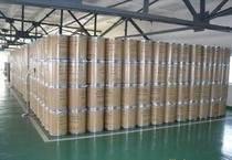 Wholesale pharmacy drugs: China Supply 99% Quality L-Lysine Monohydrochloride