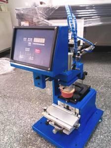 Wholesale cup pad: Desktop Closed Ink Cup Pad Printing Machine
