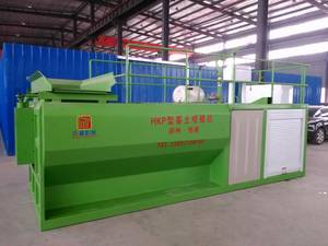 Wholesale water cannon: grass seeds planting machine for highway slope