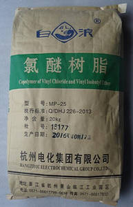 Wholesale safety mask: Copolymer of Vinyl Chloride and Vinyl Isobutyl