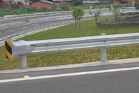 Sell Galvanized W beam highway guardrail