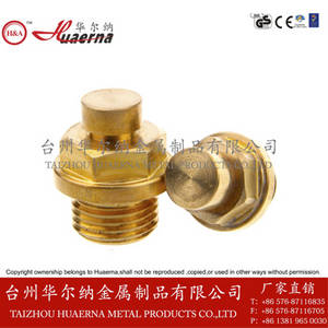 Wholesale speed reducer: Speed Reducer Brass Vent Plug Brearher Plug