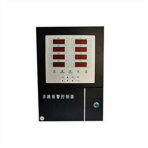 Wholesale cabinet display: 13 Multi-function and Multi-channel Display Alarm Control Cabinet