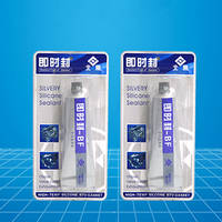 Instant Sealing Sealant (100g / Piece)