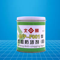 B-1 Solder Paste(225g / Box)