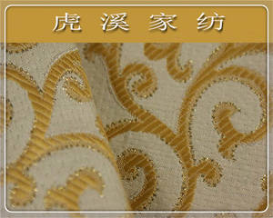 Wholesale Bedspread: Upholstery  Fabric for Bedspread